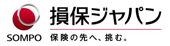 損害保険ジャパン 株式会社